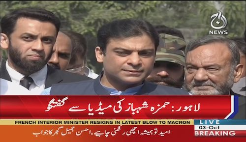 Hamza Shehbaz: Imran Khan governments fails