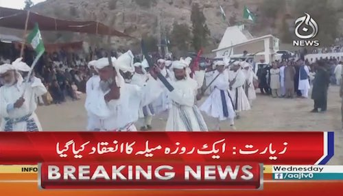 Traditional festival started in Ziarat