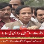 Pervaiz Ellahi: New chief minister Punjab is very honest and humble person