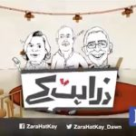 Zara Hat Kay – 02 October, 2018