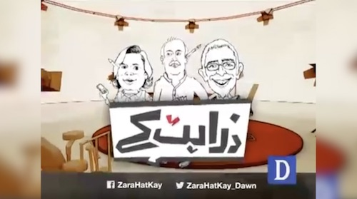 Zara Hat Kay - 02 October, 2018