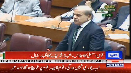 Shehbaz Sharif: FM debate is not base on reality