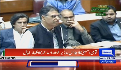 FM Asad Umar: Campaign against major non-filers will commence from tomorrow