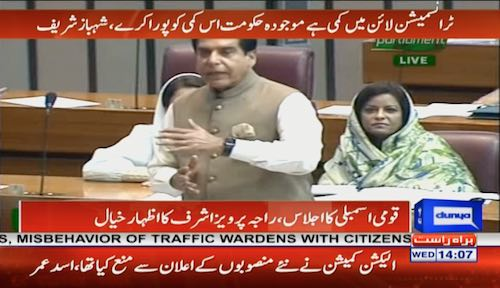 Raja Pervez Ashraf: Forensic audit is very necessary for every project