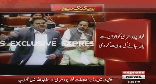 Heated words exchanged between Fawad & Mushahid Ullah in Senate