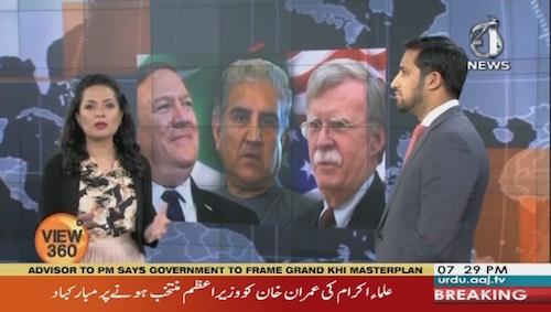 US Seeks Pakistan's Help With Afghanistan to Improve Ties