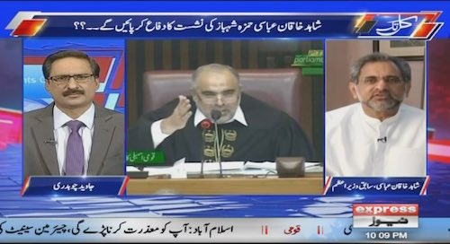 Kal Tak - exclusive with Ex-PM 'Shahid Khaqan Abbasi'