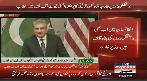 Foreign Minister Shah Mehmood addresses US Institute of Peace