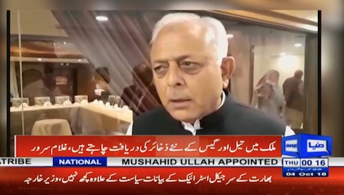 Ghulam Sarwar: No request made to KSA for grant of oil on deferred payments