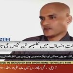 ICJ sets hearing of Kulbhushan Jadhav case in February 2019