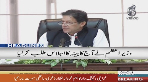 PM Imran to chair cabinet meeting today