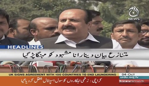 Rana Mashood in hot waters over controversial remarks