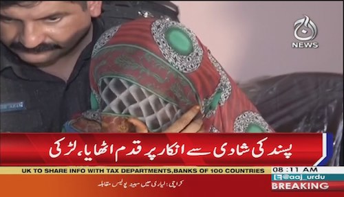 Police recovered missing girl from Surjani Town Karachi