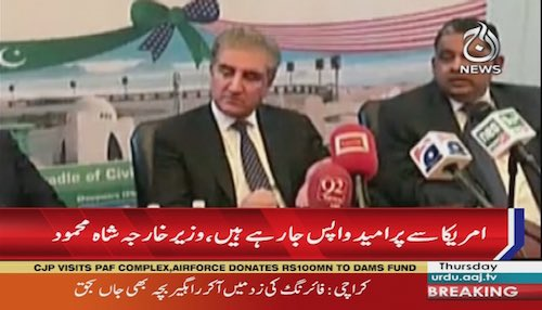 Shah Mehmood Qureshi: Pakistan wants to build relationship with US on trust