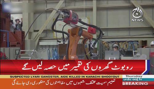 Japanese made super construction robot