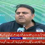 Fawad Chaudhry: We have strategic relations with China