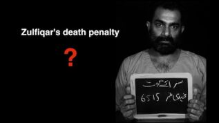 Sarmad Khoosat's 'No Time to Sleep' depicts the last day of death penalty