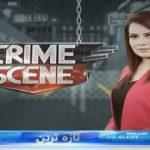 Crime Scene – 04 October, 2018