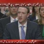 Facebook faces $1.6bn fine and formal investigation over massive data breach