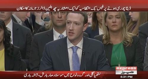 Facebook faces $1.6bn fine and formal investigation over massive data breach