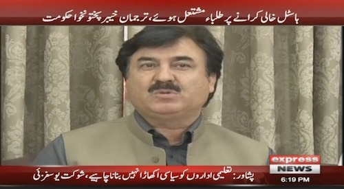 Ready to negotiate with protesting students: Shaukat Yousafzai