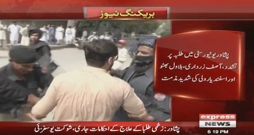 Bilawal & Asfandyar Wali condemns 'brutal' police torture on PU students