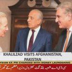 US special envoy to visit Afghanistan, Pakistan