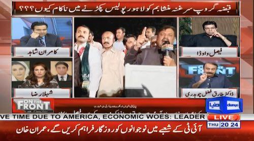 Kamran Shahid: PTI government backing Mansha Bomb