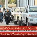 Redco general manager Irfan Siddiqui arrested