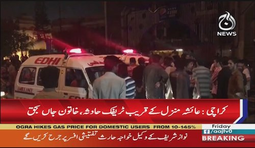 Woman killed in accident in Karachi