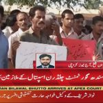 Employees of Sindh government children hospital started protest