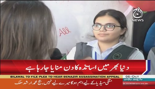 Worlds teachers day celebrated in Lahore