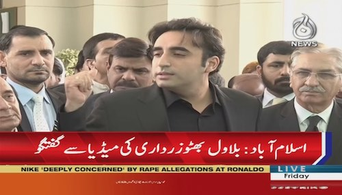 Bilawal Bhutto: Pervez Musharraf did not provide security to Benazir Bhutto