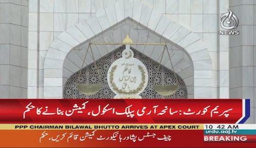 Supreme Court forms commission to investigate APS Peshawar attack