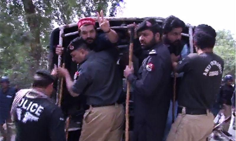Peshawar University Became A Battle Ground