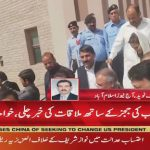Khawaja Haris raises matter of DG NAB Irfan Mangi's meeting with judges
