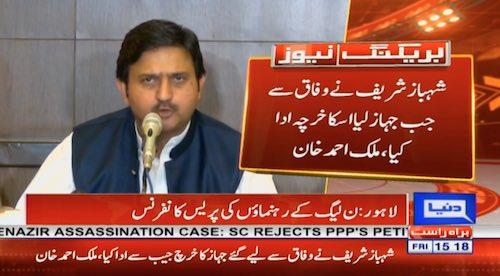 Malik Ahmed Khan: Shehbaz Sharif always gives the rent of aeroplane