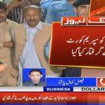 Police nab notorious land-grabber Mansha Bomb from SC