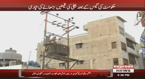 Electricity tariff likely to be increased by Rs3.75 per unit