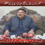Sheikh Rasheed: Prime Minister's visit of China will be historical