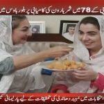 Widow of slain Haroon Bilour wins by-election