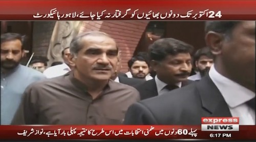 LHC approves Saad Rafique, Salman Rafique's protective bail