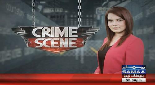 Crime Scene - 15 October, 2018