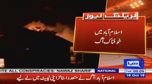 Huge fire erupts in Sunday Bazaar Islamabad