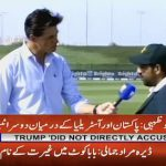 Pakistan win toss, elect to bat first against Australia in second Test