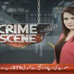 Crime Scene – 16 October, 2018