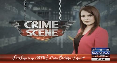 Crime Scene - 16 October, 2018