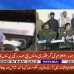 Mansha Bomb handed over to Punjab police