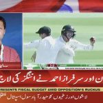 Two quick wickets in last session put Pakistan on top in 2nd Test