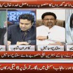Nafisa Shah: Who has PTI held accountable in KPK?